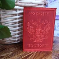 Обложка на паспорт Россия красная