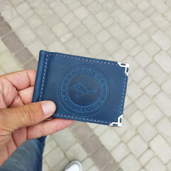 Зажим для денег две карты синий джинс