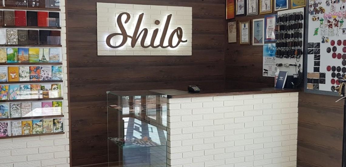 Магазин Shilo 7